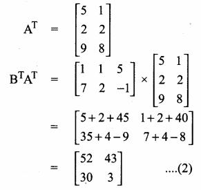 Samacheer Kalvi 10th Maths Guide Chapter 3 Algebra Ex 3.18 30
