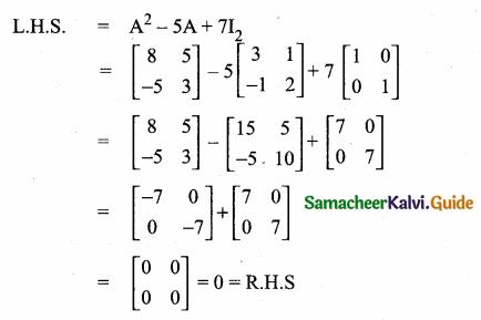 Samacheer Kalvi 10th Maths Guide Chapter 3 Algebra Ex 3.18 33