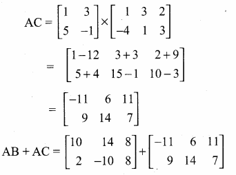 Samacheer Kalvi 10th Maths Guide Chapter 3 Algebra Ex 3.18 8