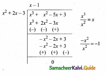Samacheer Kalvi 10th Maths Guide Chapter 3 Algebra Ex 3.2 2