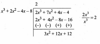 Samacheer Kalvi 10th Maths Guide Chapter 3 Algebra Ex 3.2 5