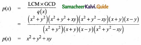 Samacheer Kalvi 10th Maths Guide Chapter 3 Algebra Ex 3.3 12