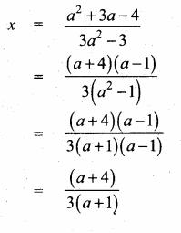 Samacheer Kalvi 10th Maths Guide Chapter 3 Algebra Ex 3.5 25