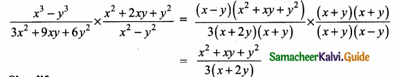 Samacheer Kalvi 10th Maths Guide Chapter 3 Algebra Ex 3.5 8