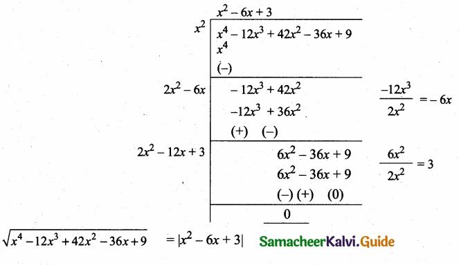 Samacheer Kalvi 10th Maths Guide Chapter 3 Algebra Ex 3.8 1