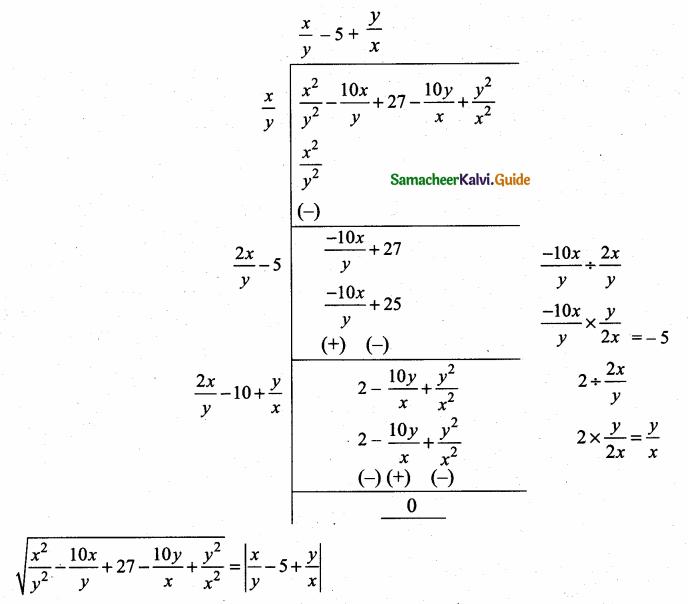 Samacheer Kalvi 10th Maths Guide Chapter 3 Algebra Ex 3.8 11