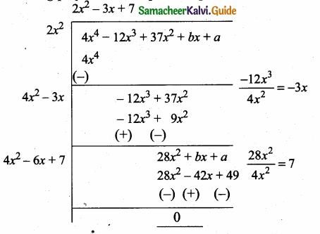 Samacheer Kalvi 10th Maths Guide Chapter 3 Algebra Ex 3.8 112
