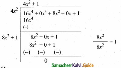 Samacheer Kalvi 10th Maths Guide Chapter 3 Algebra Ex 3.8 5