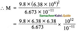 Samacheer Kalvi 10th Science Guide Chapter 1 Laws of Motion 12