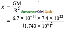 Samacheer Kalvi 10th Science Guide Chapter 1 Laws of Motion 16