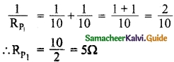Samacheer Kalvi 10th Science Guide Chapter 4 Electricity 36