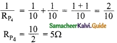 Samacheer Kalvi 10th Science Guide Chapter 4 Electricity 39