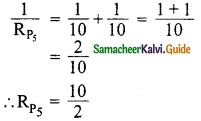 Samacheer Kalvi 10th Science Guide Chapter 4 Electricity 40