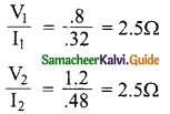 Samacheer Kalvi 10th Science Guide Chapter 4 Electricity 45
