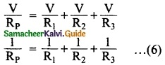 Samacheer Kalvi 10th Science Guide Chapter 4 Electricity 7