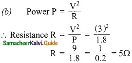 Samacheer Kalvi 10th Science Guide Chapter 4 Electricity 9