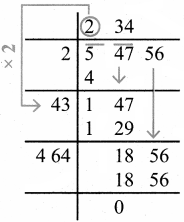 Samacheer Kalvi 8th Maths Guide Answers Chapter 1 Numbers InText Questions 33