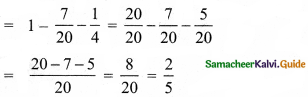 Samacheer Kalvi 8th Maths Guide Answers Chapter 1 Numbers InText Questions 7