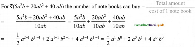 Samacheer Kalvi 8th Maths Guide Answers Chapter 3 Algebra Ex 3.5 3