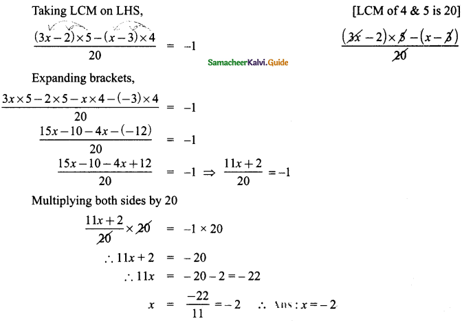 Samacheer Kalvi 8th Maths Guide Answers Chapter 3 Algebra Ex 3.6 12