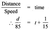 Samacheer Kalvi 8th Maths Guide Answers Chapter 3 Algebra Ex 3.7 12