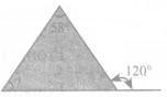 Samacheer Kalvi 8th Maths Guide Answers Chapter 3 Algebra Ex 3.7 15