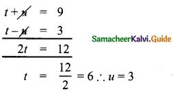 Samacheer Kalvi 8th Maths Guide Answers Chapter 3 Algebra Ex 3.7 6/im - 6