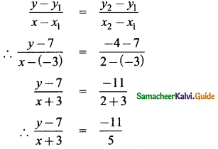 Samacheer Kalvi 8th Maths Guide Answers Chapter 3 Algebra Ex 3.9 9