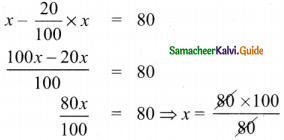 Samacheer Kalvi 8th Maths Guide Answers Chapter 4 Life Mathematics Ex 4.1 10