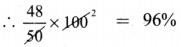 Samacheer Kalvi 8th Maths Guide Answers Chapter 4 Life Mathematics Ex 4.1 3