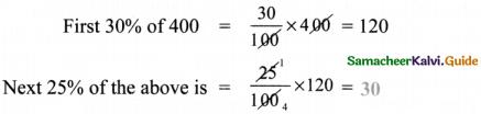 Samacheer Kalvi 8th Maths Guide Answers Chapter 4 Life Mathematics Ex 4.1 5