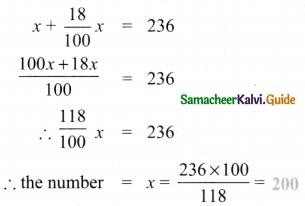 Samacheer Kalvi 8th Maths Guide Answers Chapter 4 Life Mathematics Ex 4.1 9