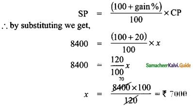 Samacheer Kalvi 8th Maths Guide Answers Chapter 4 Life Mathematics Ex 4.2 1