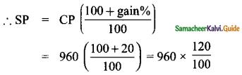 Samacheer Kalvi 8th Maths Guide Answers Chapter 4 Life Mathematics Ex 4.2 10