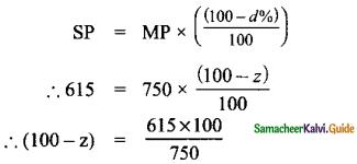 Samacheer Kalvi 8th Maths Guide Answers Chapter 4 Life Mathematics Ex 4.2 12