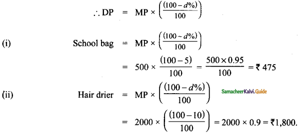 Samacheer Kalvi 8th Maths Guide Answers Chapter 4 Life Mathematics Ex 4.2 14
