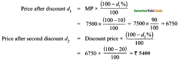 Samacheer Kalvi 8th Maths Guide Answers Chapter 4 Life Mathematics Ex 4.2 16