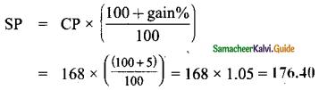 Samacheer Kalvi 8th Maths Guide Answers Chapter 4 Life Mathematics Ex 4.2 19