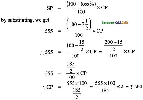 Samacheer Kalvi 8th Maths Guide Answers Chapter 4 Life Mathematics Ex 4.2 2