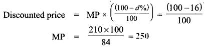 Samacheer Kalvi 8th Maths Guide Answers Chapter 4 Life Mathematics Ex 4.2 20