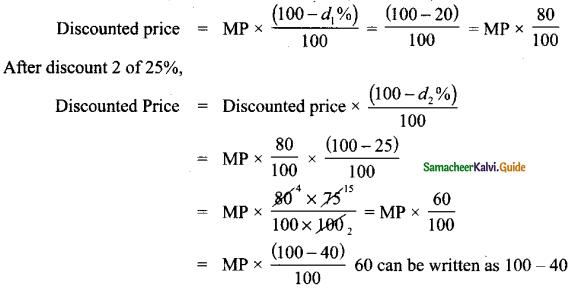 Samacheer Kalvi 8th Maths Guide Answers Chapter 4 Life Mathematics Ex 4.2 21