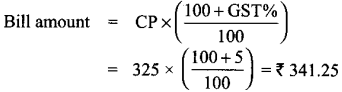 Samacheer Kalvi 8th Maths Guide Answers Chapter 4 Life Mathematics Ex 4.2 5