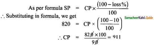Samacheer Kalvi 8th Maths Guide Answers Chapter 4 Life Mathematics Ex 4.2 6