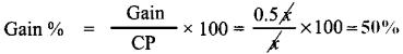 Samacheer Kalvi 8th Maths Guide Answers Chapter 4 Life Mathematics Ex 4.2 7