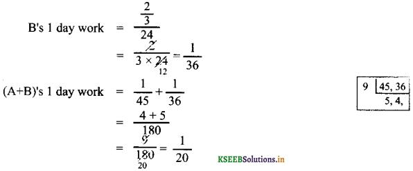 Samacheer Kalvi 8th Maths Guide Answers Chapter 4 Life Mathematics Ex 4.4 10