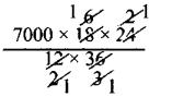 Samacheer Kalvi 8th Maths Guide Answers Chapter 4 Life Mathematics Ex 4.4 3