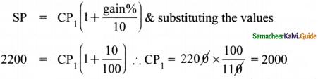 Samacheer Kalvi 8th Maths Guide Answers Chapter 4 Life Mathematics Ex 4.5 10