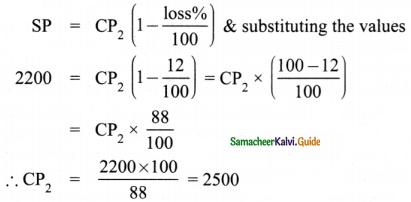 Samacheer Kalvi 8th Maths Guide Answers Chapter 4 Life Mathematics Ex 4.5 11