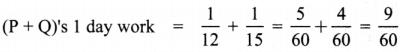 Samacheer Kalvi 8th Maths Guide Answers Chapter 4 Life Mathematics Ex 4.5 15