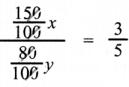 Samacheer Kalvi 8th Maths Guide Answers Chapter 4 Life Mathematics Ex 4.5 17
